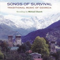 Постер трека Georgian Voices, Michael Church - Suliko